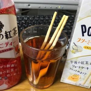 午後の紅茶【いちごティー】×Pocky【クリーミーバニラ】=ショートケーキ?