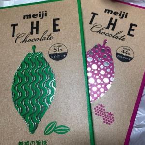 meiji THE Chocolate ジャンドゥーヤ味