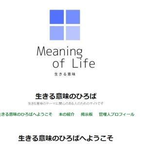 日記(回復・HP作成・wiki訳し進め・大きな買い物 その他雑記)