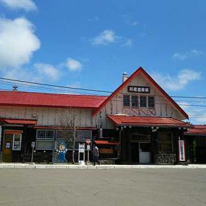 北海道の片田舎的なストレス解消