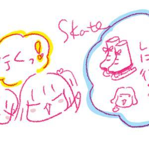 滑らないスケート こどもの国にて