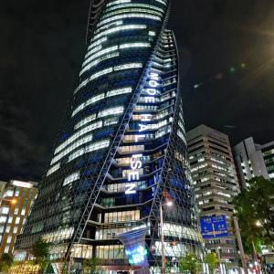 名古屋のバベルの塔 スパイラルタワーズ (名古屋市 中村区)