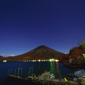 中禅寺湖の夜 (栃木県 日光市)