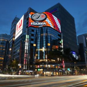 数寄屋橋交差点の光のライン (東京都 中央区)