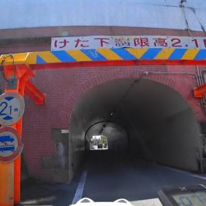 武庫川を、外から内から右往左往ライドしたら、真夏の入り口だった。