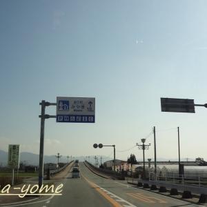 道の駅 みやま(1月25日)
