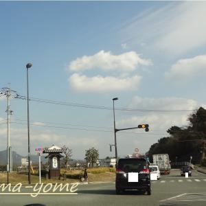 山鹿温泉入り(1月25日)