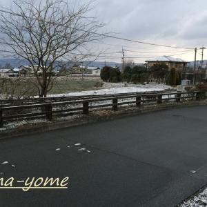 道の駅 阿蘇を出発する日