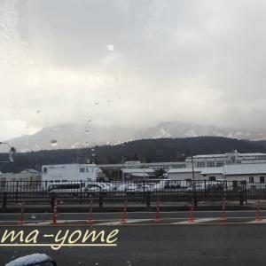 道の駅 阿蘇を出発後(1月26日)