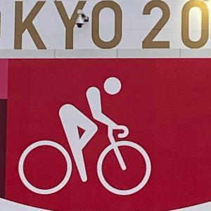 東京オリンピック2020男子ロードレース観戦記