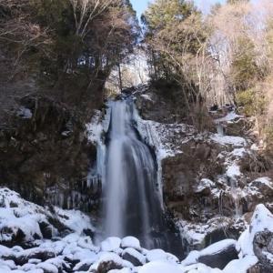 2020年1/22現在~尾ノ島の滝氷瀑ー①