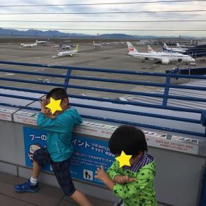 沖縄旅行です