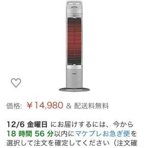 ドンキホーテで9980円(。-∀-)可愛い転売屋さんがプルプルさせながら買ってます。