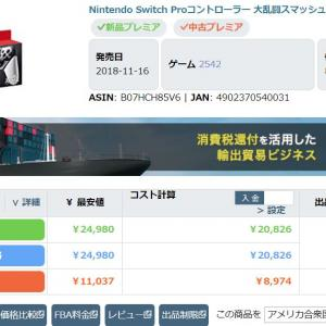 1枚売って5000円の赤字(。-∀-)DVDランキング5万代の苦しみ…