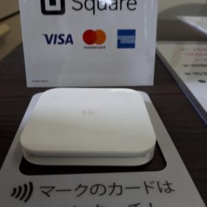 ◎クレジットカード決済導入