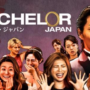 バチェラー シーズン3!岩間恵さんがタイ人ボーイズと…。
