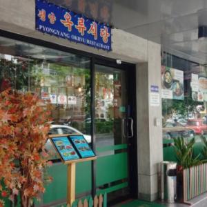 北朝鮮レストランから、おねえちゃん逃亡??
