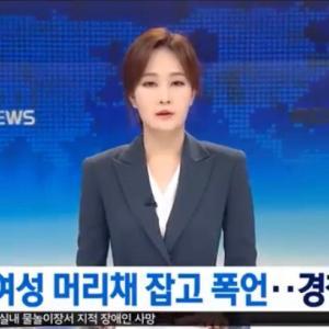 ついに日本人観光客、韓国人に暴行される。