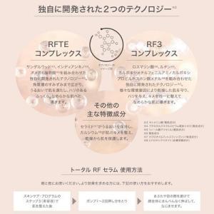 発売前から注目&こちらが最終日間近!!