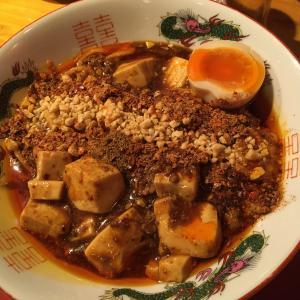 麻婆麺とハンモックカフェに行ってきました!