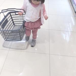 娘のお手伝い