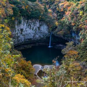 五ヶ瀬町 うのこの滝の紅葉