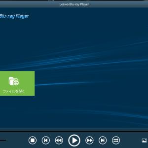 Leawo Blu-ray Player :  Blu-ray/DVD/ISO/4K動画/HD動画が再生可能 フリー ソフト !