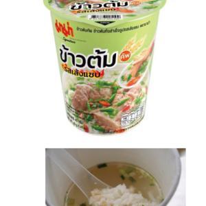 推奨 カップお粥・旨豚背骨スープ味