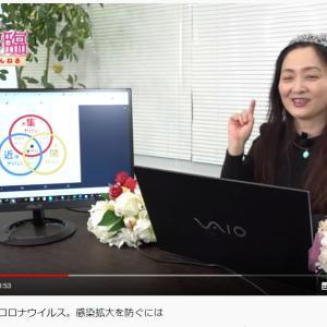 「集近閉肺炎」のおばあちゃんどうなった(67)  夜のテイクアウト・デリバリー