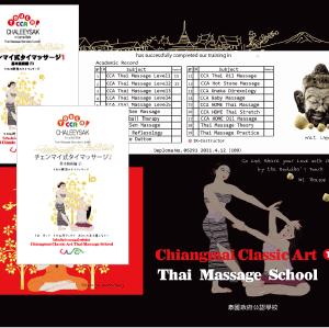 神奈川県からデジタル修了書が発行されただんべ