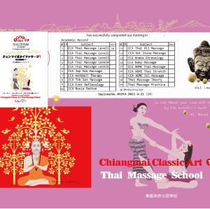京都府からデジタル修了書が発行されはりました