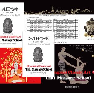 広島からデジタル修了書が発行されました