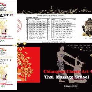 広島からデジタル修了書が発行されました。