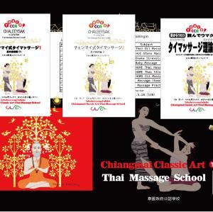 東京からデジタル修了書が発行されました。