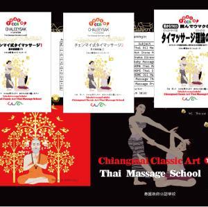 熊本からデジタル修了書が発行されました。