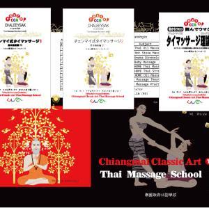 埼玉からデジタル修了書が発行されました。