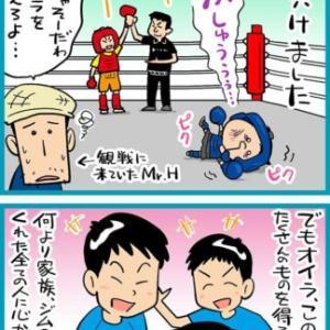 キックボクシング試合結果!