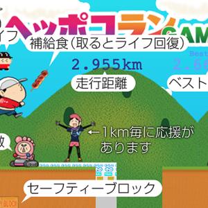 ブラウザゲーム  おさんミニゲームVer.2.0ドロップ!
