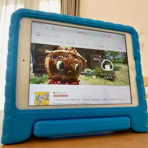 買ってよかった!ハンドル付き子ども用iPadケース
