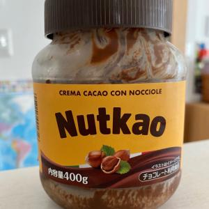 業務スーパーで売ってるヌテラみたいな「Nutkao」。美味しいよ!