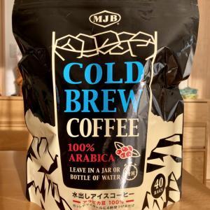 コストコのMJBコールドブリューコーヒー