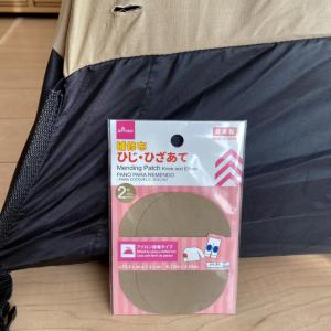 【キツネにかじられた!】テントの穴を100均の素材で補修した