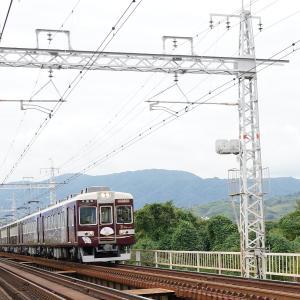 京とれいん(阪急電車)