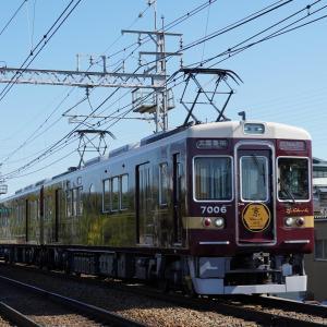 阪急電車~大好き