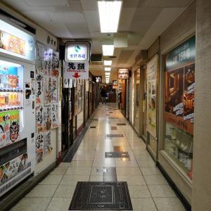 食い倒れの街、大阪梅田の地下街