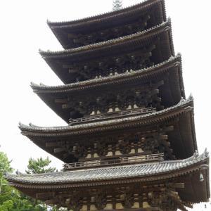 奈良・興福寺へ