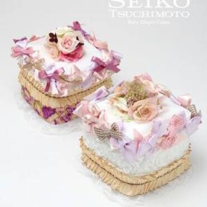ダイパーケーキ(おむつケーキ)体験講座