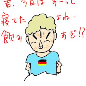 夫の「覚悟」&妻の「涙」!?(介護)