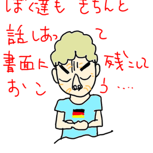 「終活」inドイツ!?前編(老後)
