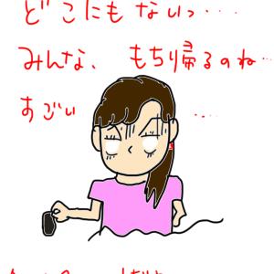 モラルのある国「ジャパン」!?(日本里帰り物語・番外編)&夫は「どこ」?